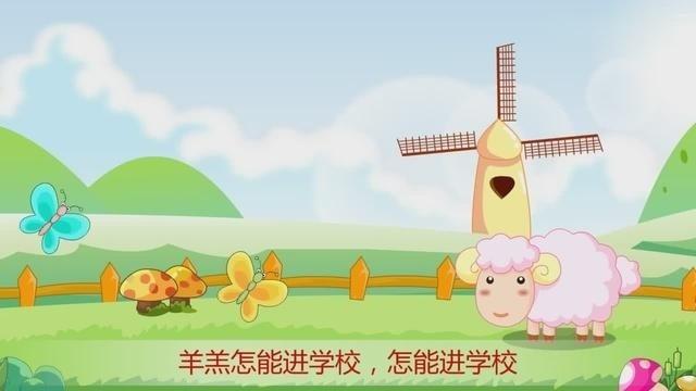 玛丽有只小羊羔(嘟拉儿歌)