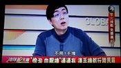 台湾数码达人评小米NOTE(地球黄金线)