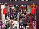 小雨沙沙视频:春光灿烂猪九妹18DVD(陈乔恩、乔任梁、徐震、徐垚、翁虹、寇占文)
