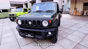 铃木吉姆尼售价14万,搭载1.3L发动机,仍很受欢迎
