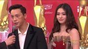 上海国际电影节开幕式红毯-20170617-《战神纪》剧组
