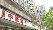 七部门联合开展房地产市场乱象整治行动