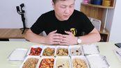 """月销万单的外卖""""中式快餐""""到底能有多划算?63元点了八个菜三份米,真讲究!"""