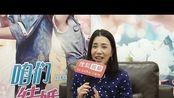 刘江受邀爸爸去哪儿遭妻子反对 王彤:怕他弄丢孩子