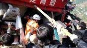 贵州重大交通事故视频