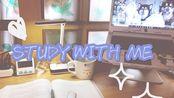 【Study with me】8.8 2019MAud备考,不忘初心,考研加油!