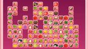 【连连看】好多新鲜又美味的水果 游戏