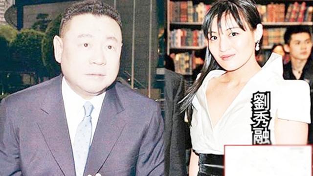 刘銮雄女儿无人敢娶,35岁至今单身,难道因为老爹的风流债太多?