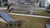 大数据雕塑 大数据不锈钢雕塑 贵阳雕塑厂家 重庆雕塑厂家 武汉雕塑厂家 园林雕塑 学校-不锈钢雕塑