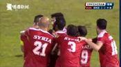 世预赛国足对阵叙利亚2:2战平叙利亚队