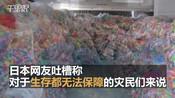 日本灾民断水断粮却收到一车千纸鹤-求大家别送了-亚洲前线-NICE世界
