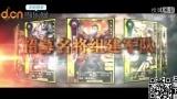 啪啪三国--打造手游3D国战硬派宣传片【当乐网】