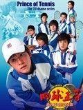 网球王子 真人版第1部(国产剧)