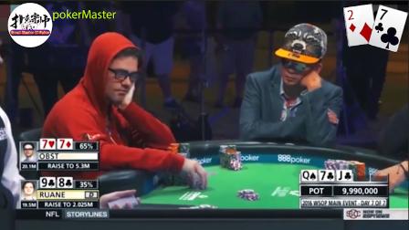德州扑克:一把打光的牌,好在777葫芦弃牌了!