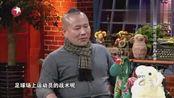 国足翻译赵旭东:国足即使在最低谷时,我没有放弃对中国足球的爱