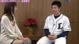日本美腿主播平井理央采访棒球新星菊池雄星zgsysq