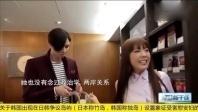 如何看刘乐妍的呛辣言论?