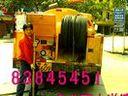 十里河清理化粪池公司83845451十里河污水管道疏通十里河下水道清洗