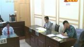 长沙雨花区法院网上直播交通事故赔偿案:女子被撞成伤残 赔偿金额存异议