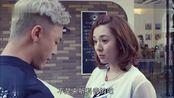我的体育老师,最佳前女友王小米,为前任出谋划策追回娜娜!