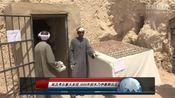 埃及考古重大发现 3500年前木乃伊墓葬出土-奇闻趣事-星知传媒