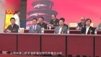百年世博 筑梦中国(样片)
