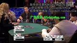 加菲盐德州扑克中文解说澳洲百万赛10