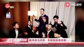 42岁陈坤当伴郎 网友都炸了:谁结婚了?这个新郎布简单!