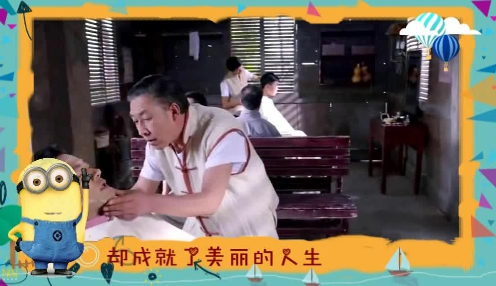 《传奇大亨》小电影大人生