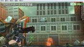 黑岩射手PSP游戏