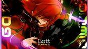【SDVX IV】Gott(EXH16)3-0uc