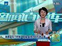 韩寒作品被质凝www.haotao99.com;www.tjtiangong.com.cn