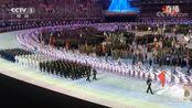 世界军运会开幕式 中国代表团压轴出场!