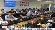 卓伟微博账号被封 北京市网信办:遏制追星炒作