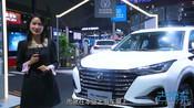 """国产SUV阵营里新的""""X""""因素,上海车展体验全新长安CS75 plus!"""