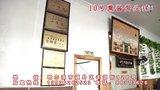 10号熏酱骨头馆播出版....黑龙江电视媒体采访.....诚招加盟商...