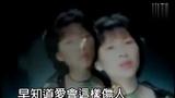 林慧萍 - 情难枕(1991)