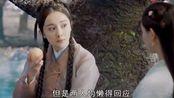 魏大勋被曝赴三亚陪杨幂工作?两人恋情扑朔迷离,知情人发声回应