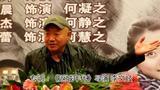 【戏中人】专访《返城年代》导演李文岐:编剧梁晓声创