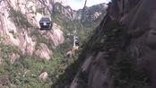 旅游纪录片:黄山风景区2日接待量接近3万人即将达到最大承载量