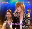 给你哈音乐20110806