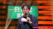 《金曲捞》最后一期—高能:刘维多种语言唱《演员》