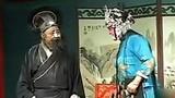 秦腔戏曲大全 经典视频搞笑丑角戏 老少换