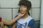 少女被骗ktv毒打 男生围观起哄17岁少女
