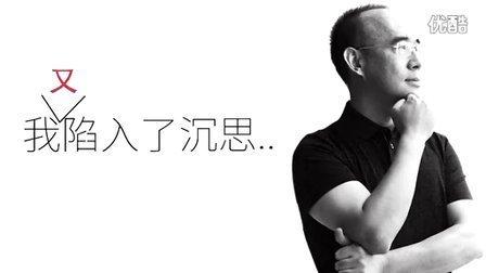 三分钟看魅族MX5发布会【我又陷入了沉思】