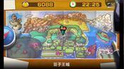 【总共45曲】马里奥与路易基RPG1DX全BGM合集 - 2.Load_Master