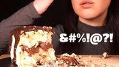 【hungry herbivore】助眠 Bloopers #8 (NOT 助眠) (SWEARING)(2019年11月28日8时46分)