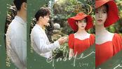 Say Goodbye-Song Haye Hotel Del Luna OST11 Inst.