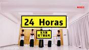 芜湖若溪-东方舞《24 Horas》拉丁融合风导师:韩丽 编舞:官生松