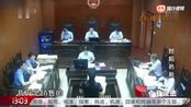 祁佐良院长做客CCTV1《今日说法——凹陷的脸》